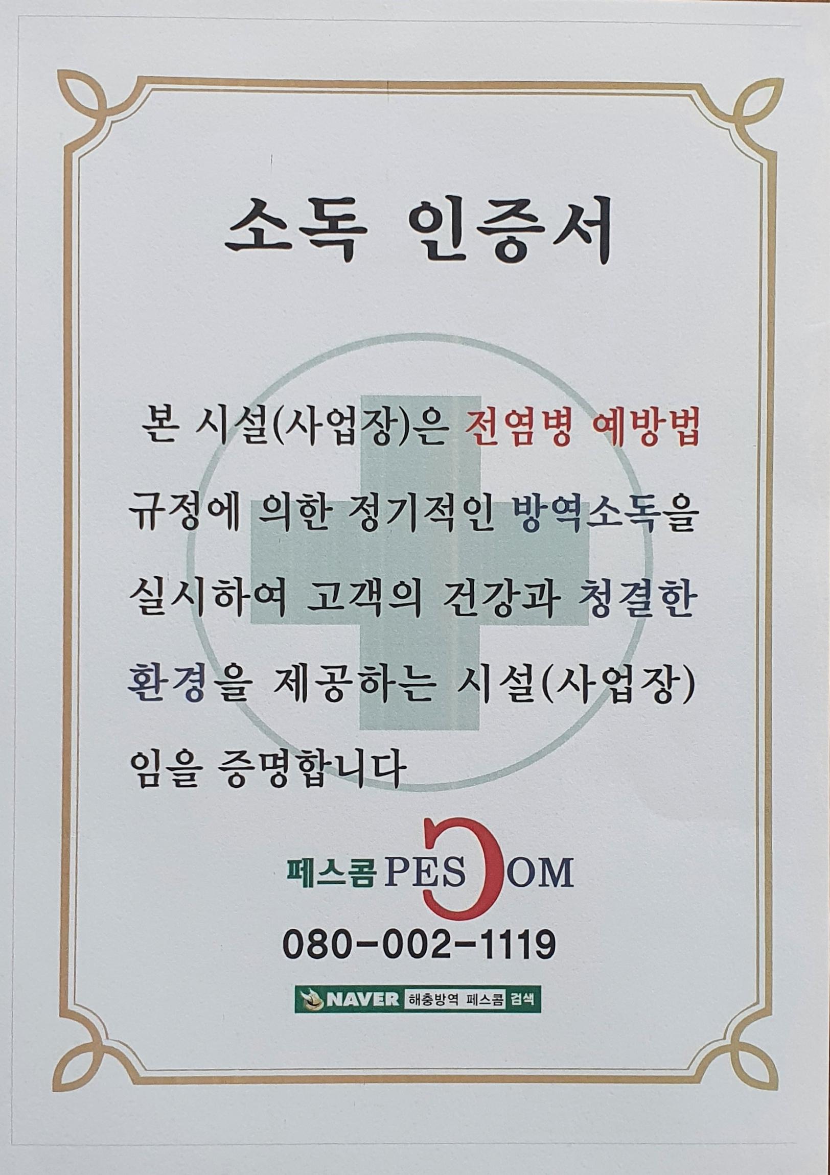 20200918_102337.jpg